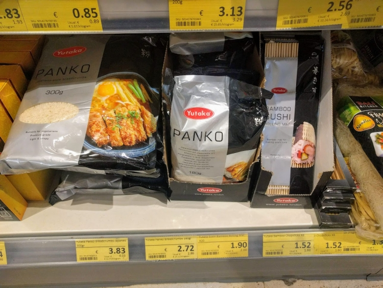マルタ留学中に手に入る日本食品の粉類