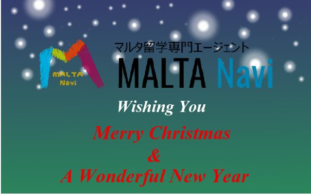 2021年マルタ留学クリスマスオファー